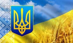 День независимости Украины 2019!
