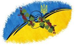С днем Защитника Украины 2019