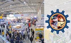 Международный промышленный форум 2018
