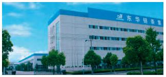 Производственный центр